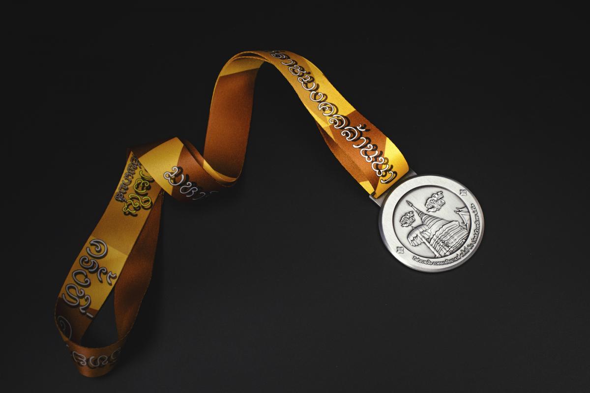 เหรียญ กีฬาภายในภาคพายัพเกมส์