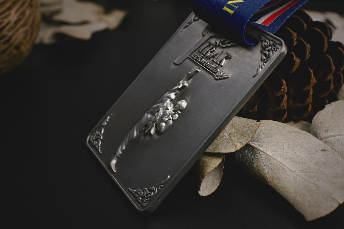 เหรียญ Tirak Taekwondo 7'